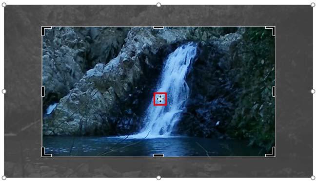 PowerPoint Crop Video